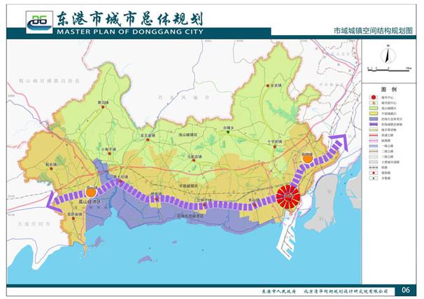 辽宁省丹东市东港市城市总体规划(2013-2030年)