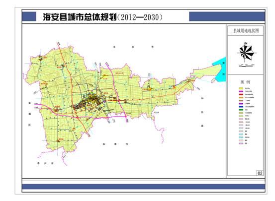 江苏省南通市海安县城市总体规划(2012-2030)