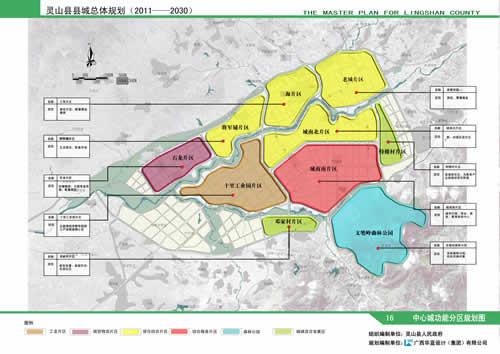 15-中心城空间布局总体结构图